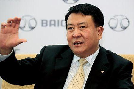 北京汽车股份有限公司董事长:徐和谊