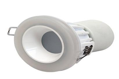 智享系列筒灯