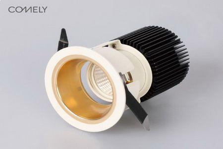 新特丽LED专业照明系列