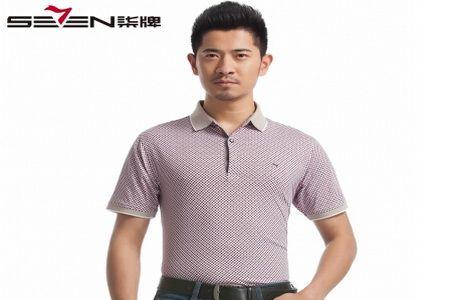 柒牌短袖T恤棉 男士翻领短袖格子polo衫商务休闲修身