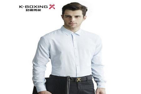 劲霸男装K-Boxing 经典纯色男士商务长袖衬衫