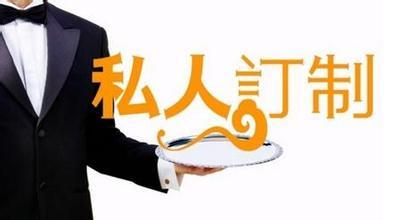 中国服装服饰定制急需打造世界品牌