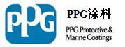 PPG著名水性漆品牌