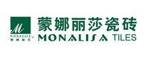 蒙娜丽莎著名陶瓷品牌
