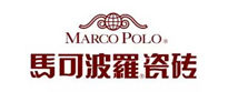 马可波罗著名陶瓷品牌
