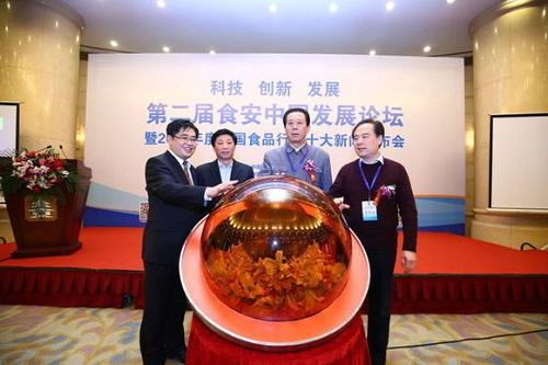 """""""中国食品口碑榜""""公益活动正式启动"""