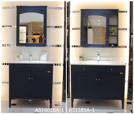 澳斯曼卫浴评测:深海蓝系列浴室柜(AS16018A-1、AS1585A-1)