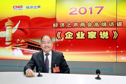 狗不理董事长张彦森:老字号要做老品牌不做老企业