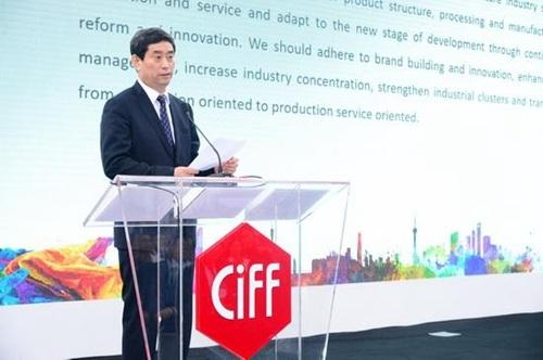 2017年广州国际家具博览会 三大创举引发关注