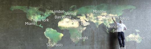 意大利顶级艺术漆novacolor品牌正面向全国招商中