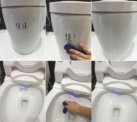 评测产品:恒洁一体式智能坐便器Q8