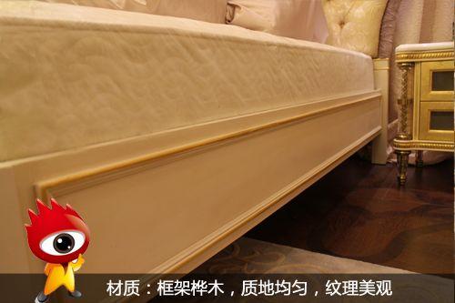 测评产品:富宝家居J013系列床