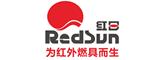 红日著名灶具品牌