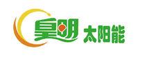 皇明著名太阳能品牌