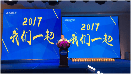 """华硕厨卫武汉""""革命""""隆重拉开序幕"""