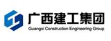广西建工著名体育建筑品牌