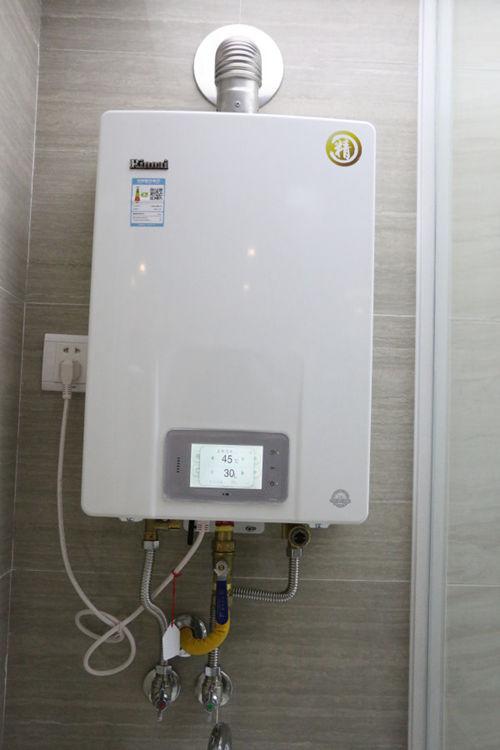 热水器评测:林内倚天热水器系列
