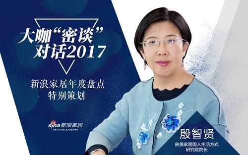 殷智贤:企业家精神和企业社会责任