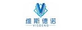维斯德诺著名全铝家居品牌
