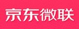 京东微联著名智能家居品牌