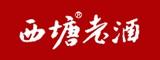 西塘老酒著名酒业品牌