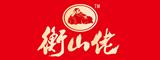 衡山佬著名酒业品牌