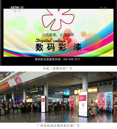 数码彩跨桥广告强势登陆京港澳和岳临高速