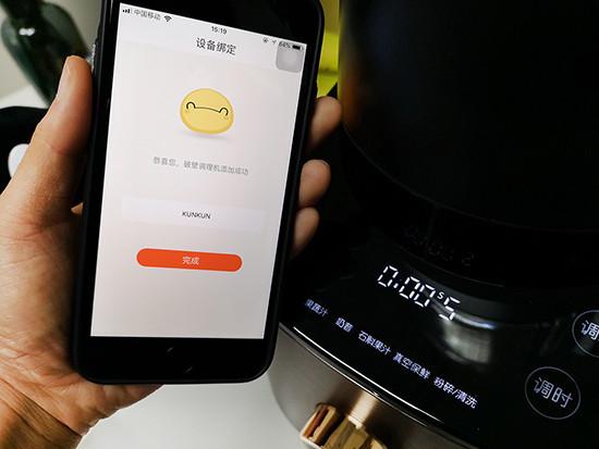 评测:Joyoung九阳:YJ08静音破壁机