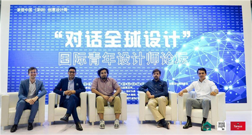 开启大家居新纪元―2018首届深圳创意家居展盛大开幕