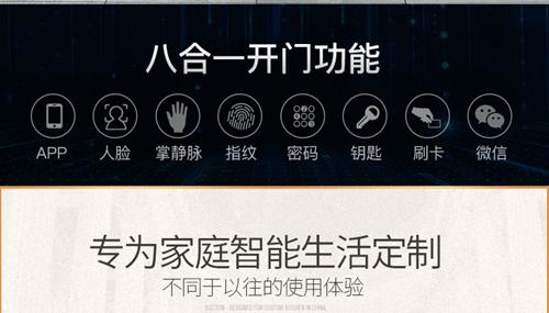 从这一刻起 弘博汇智能锁H9系列华丽在线!