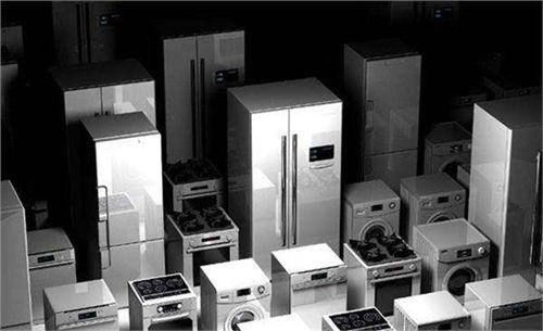 广东家电产业加速迈向智能化
