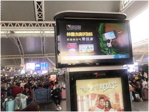 林德漆强势登陆广州南站高铁广告 彰显品牌力量
