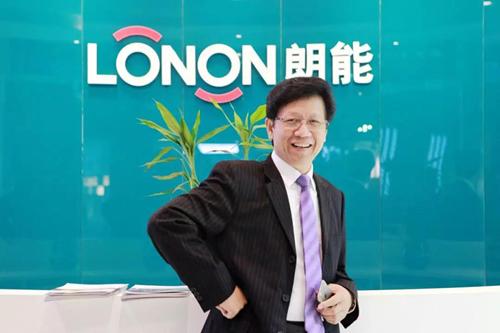 朗能电器邓超华:今年会投入千万巨资进军这个市场!