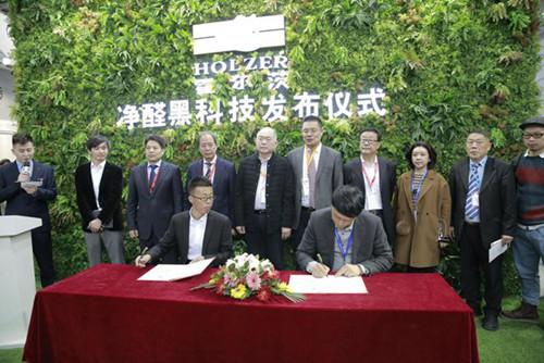 霍尔茨木门净醛新技术 即将亮相上海建博会