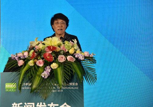 新形势 新征程 中国国际厨房卫浴博览会更名