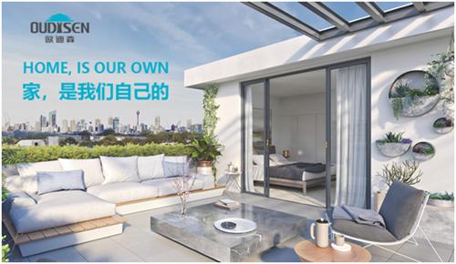 """""""中国十大品牌"""" 欧迪森门窗 相伴品质生活"""