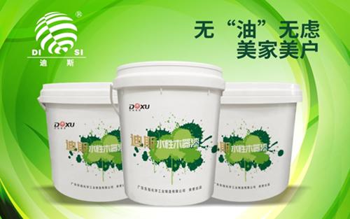 """""""中国十大品牌""""迪斯水性漆 守护健康环保之家"""