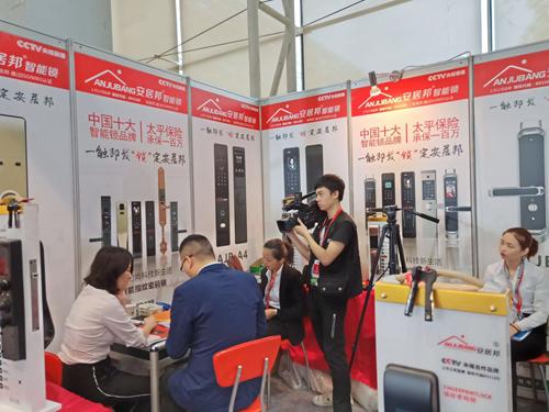 """安居邦智能锁实力亮相""""广州国际建筑电气技术会"""""""