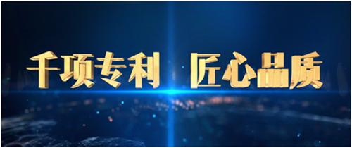 """三环锁具 实力斩获""""中国十大品牌""""称号"""