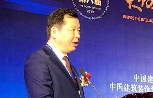"""""""实体智慧,融聚启航""""全国涂料行业发展大会召开"""