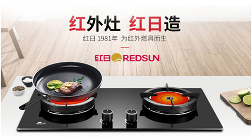 红日厨卫:释放厨房潜力,为惬意生活赋能