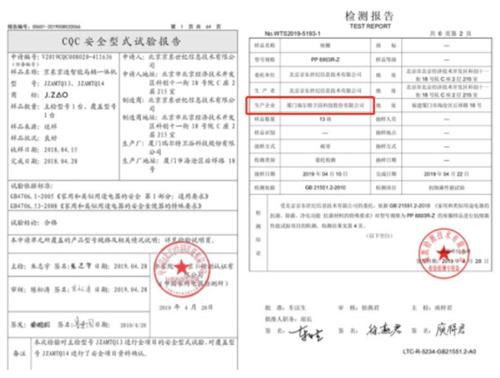 京东联手瑞尔特 涉足智能卫浴行业