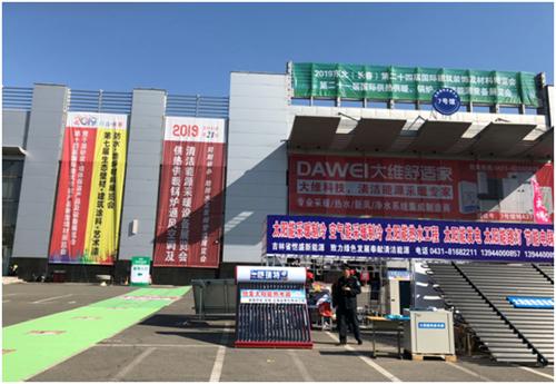 涂布斯艺术涂料 发力家居建材展会 积极开拓市场