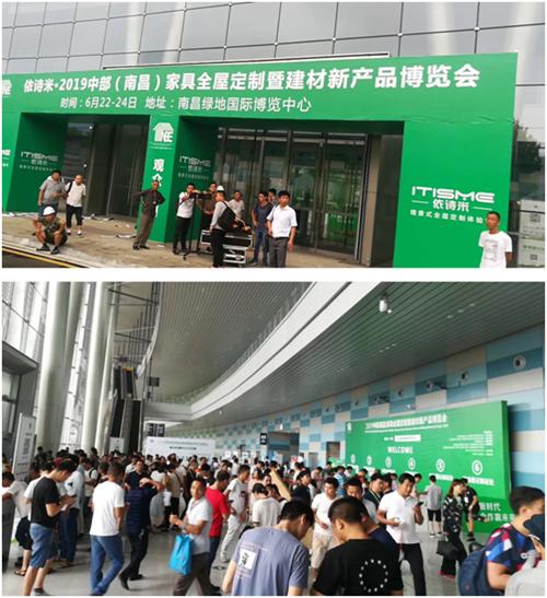 战果丰硕 金牌电器惊艳亮相南昌大型国际博览会