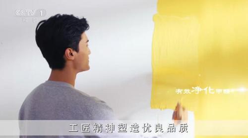 梨牌:你真的懂艺术涂料的优势吗?