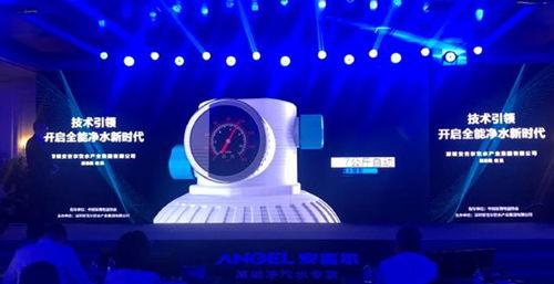著名品牌安吉尔发布全球首款厨房全能净水器