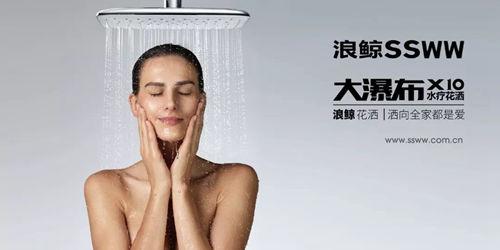 著名卫浴品牌浪鲸以精致细节诠释舒适生活温度