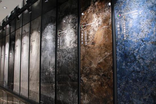 评测:蒙娜丽莎七星珍石 感受来自非洲的原野魅力