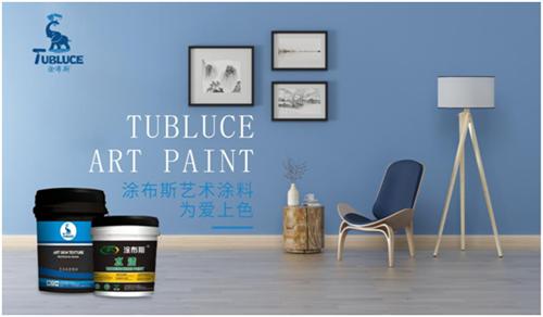 涂布斯艺术涂料:用雪北香南、湖光山色点缀你的墙