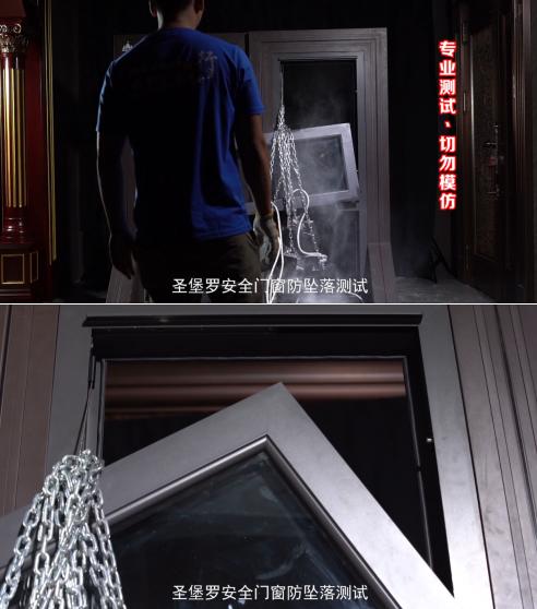 产品评测圣堡罗门窗:一套饱受折磨的安全门窗